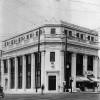 NE University & 5th Bank